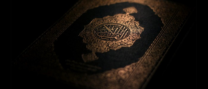 The_Holy_Qur2an_by_3aish