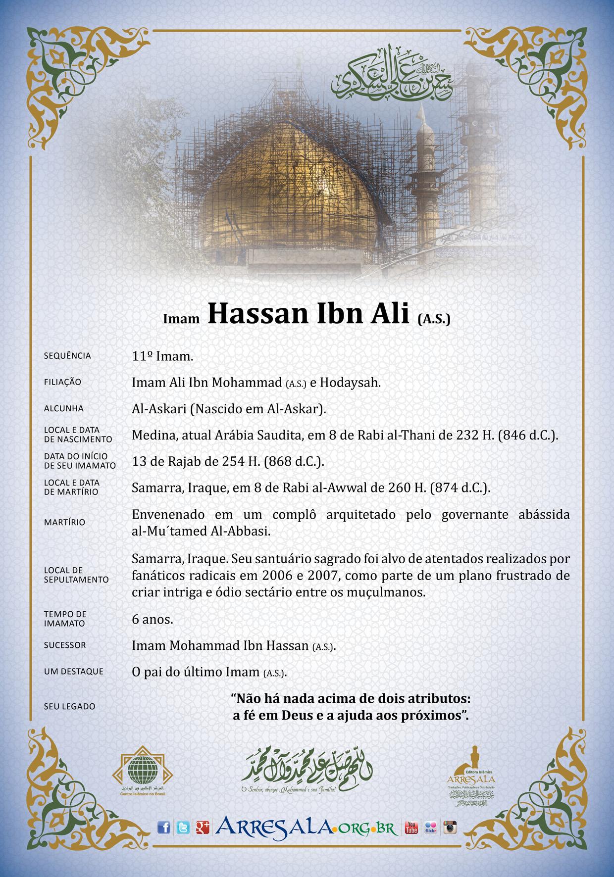 Imames-13_Web