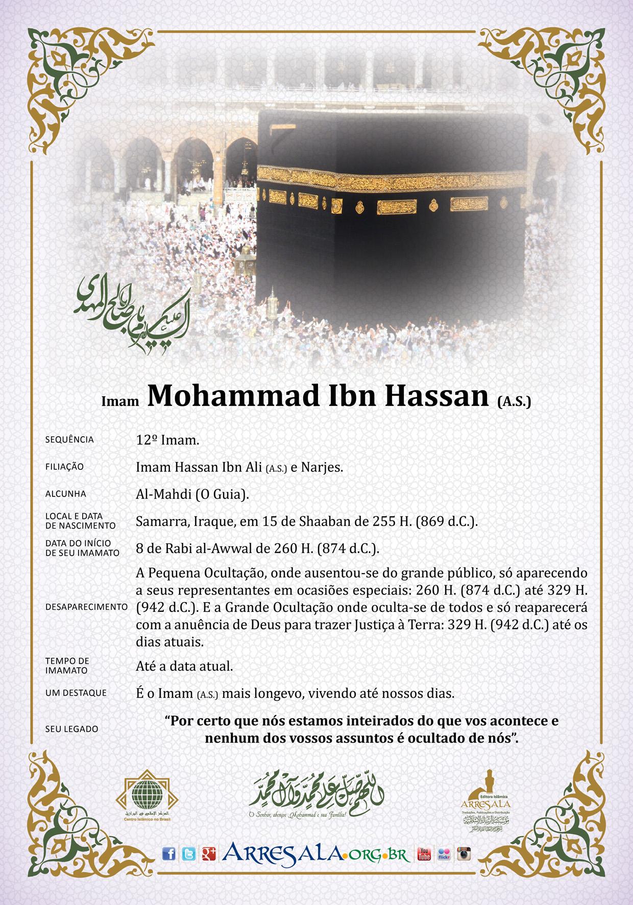 Imames-14_Web
