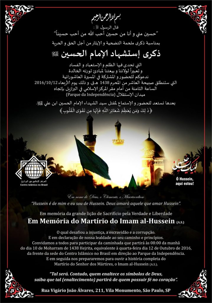 Caminhada_ImamHussein_Convite_out16-mini